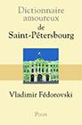 dictionnaire-amoureux-de-st-petersbourg