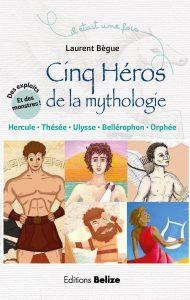 Couv 5 heros mythologie-plat1